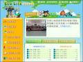EcoLife Taiwan 清淨家園顧厝邊綠色生活網